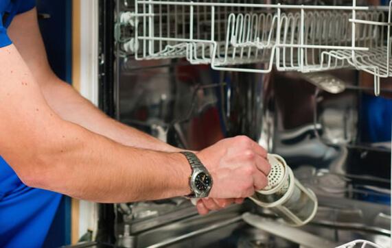 Vestel bulaşık makinesi Servisi